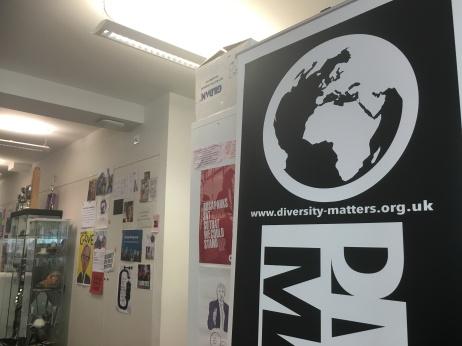 DM banner